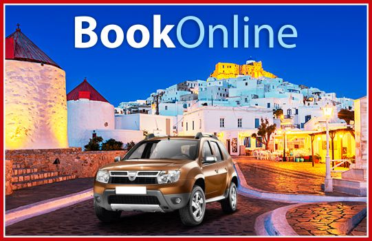 rent a car astypalaia